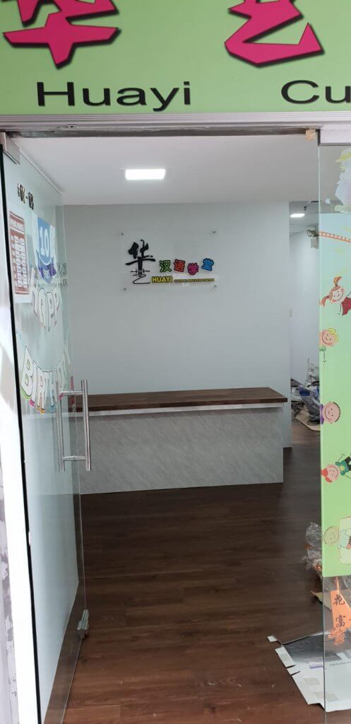 tuition center renovation contractor singapore